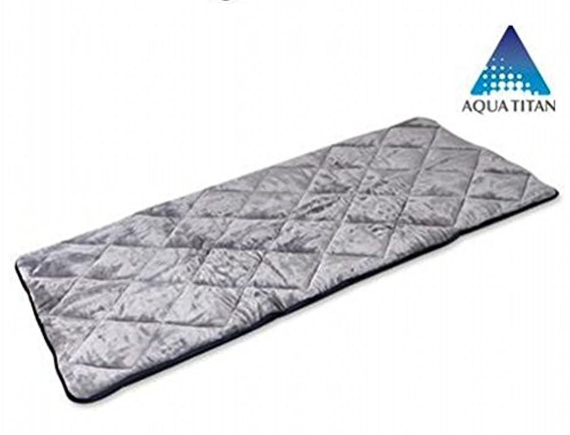 うんざり効率的アスペクトファイテン(phiten) 星のやすらぎ 毛布敷きパッド 吸湿発熱サイズ 幅約100cm×長さ約205cm