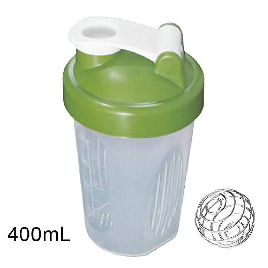 騒ぎスキャン廃棄ARTYGYD 400 / 600ml蛋白質の粉の混合のコップは感動的な球が付いている漏出防止の振動ボトルを密封しました