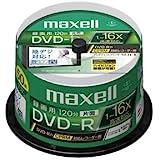 maxell 録画用 CPRM対応 DVD-R 120分 16倍速対応 インクジェットプリンタ対応ホワイト(ワイド印刷) 50枚 スピンドルケース入 DRD120WPC.50SP B