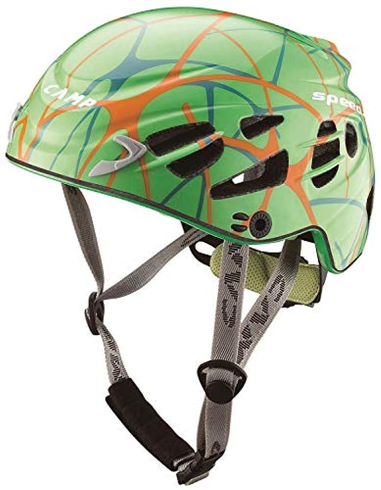 カフェ正当なくるくるCAMP(カンプ) 登山 クライミング ヘルメット 【SPEED 2.0 】