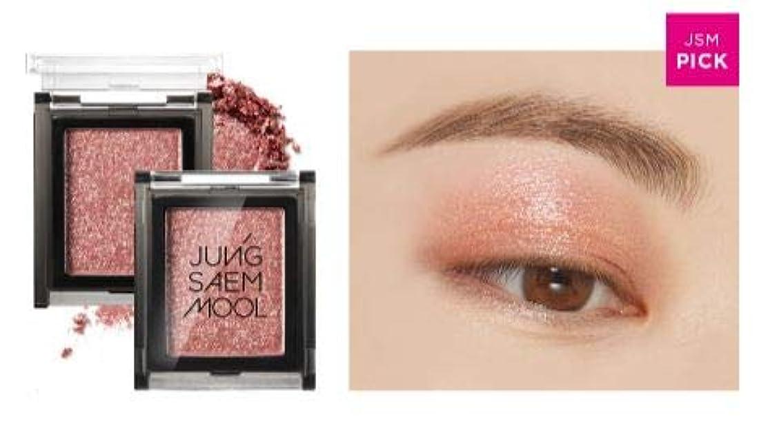 植物学おしゃれじゃない名誉JUNG SAEM MOOL Colorpiece Eyeshadow Prism (FlushUp) [並行輸入品]