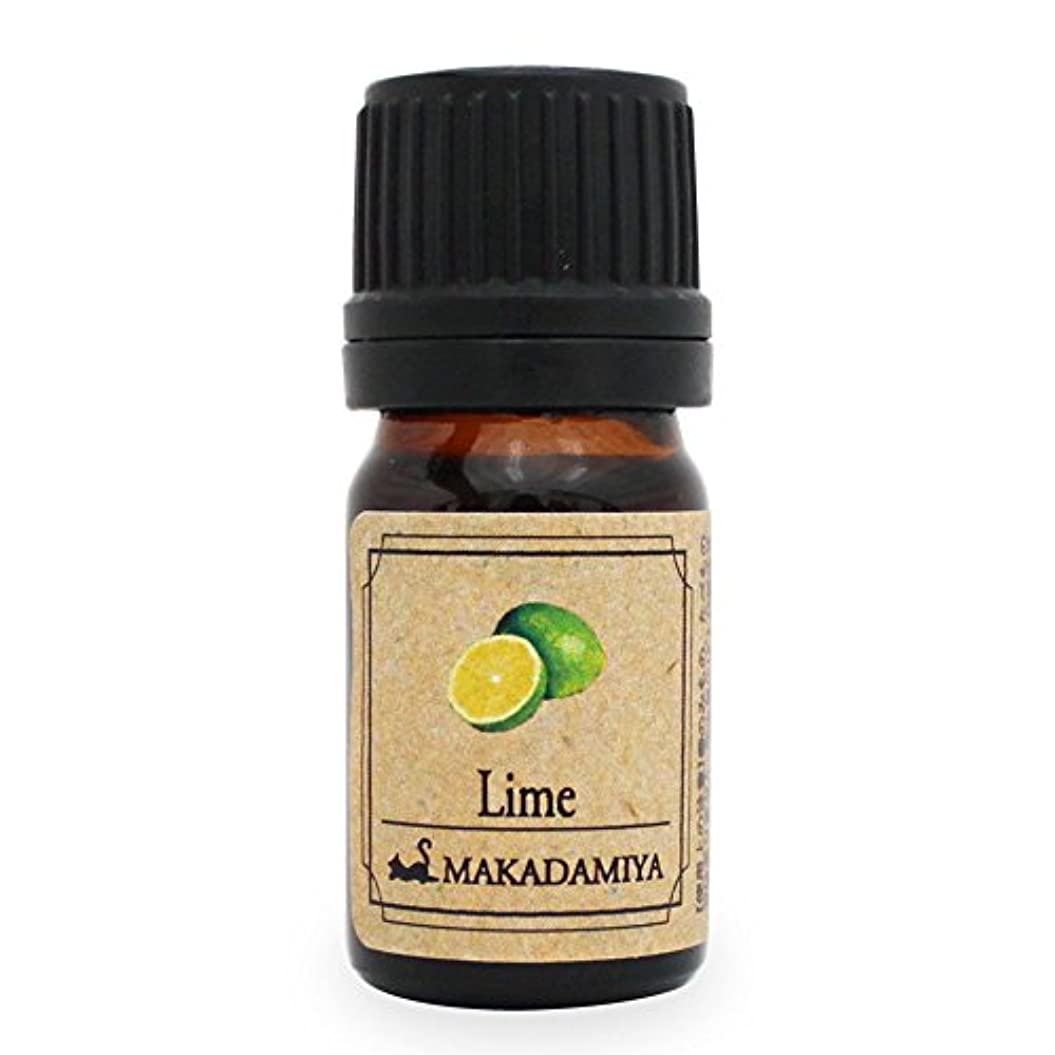 ライム5ml 天然100%植物性 エッセンシャルオイル(精油) アロマオイル アロママッサージ aroma Lime