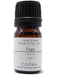 セージ 5 ml (COONA エッセンシャルオイル アロマオイル 100%天然植物精油)