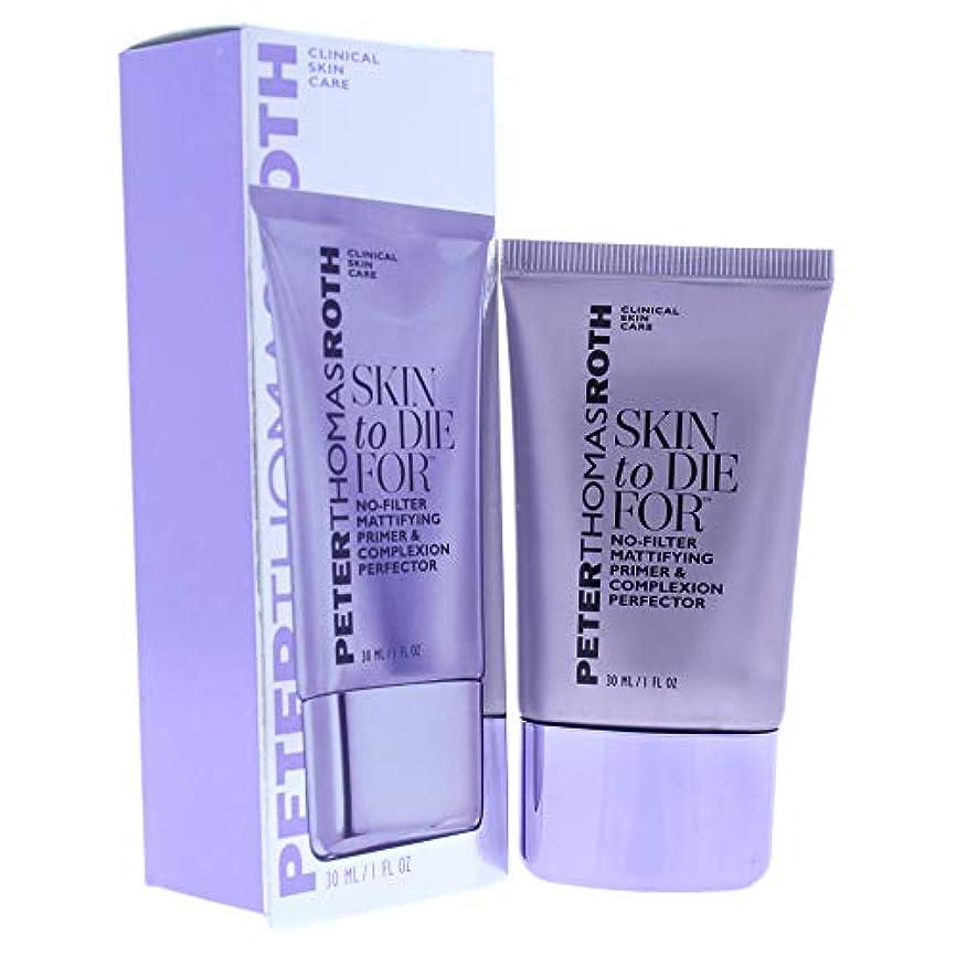 ねじれ視線ブラインドピータートーマスロス Skin to Die For No Filter Mattifying Primer & Complexion Perfector 30ml/1oz並行輸入品
