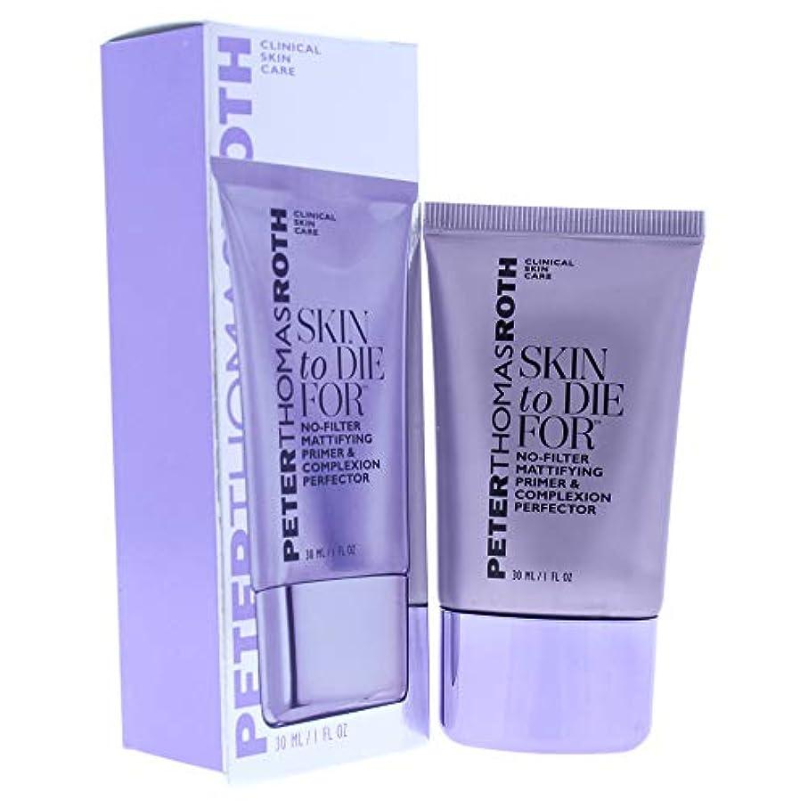 カップ抽象化満たすピータートーマスロス Skin to Die For No Filter Mattifying Primer & Complexion Perfector 30ml/1oz並行輸入品