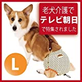 中型犬(15kgまで) 紙おむつ パンツL (介護/おもらし/生理)に 紙オムツ/おむつ/犬/老犬介護用/老犬/高齢犬/ペティオ/犬/介護用品/ケア/介護用/犬介護/オムツ/パンツ/おむつカバー/犬用