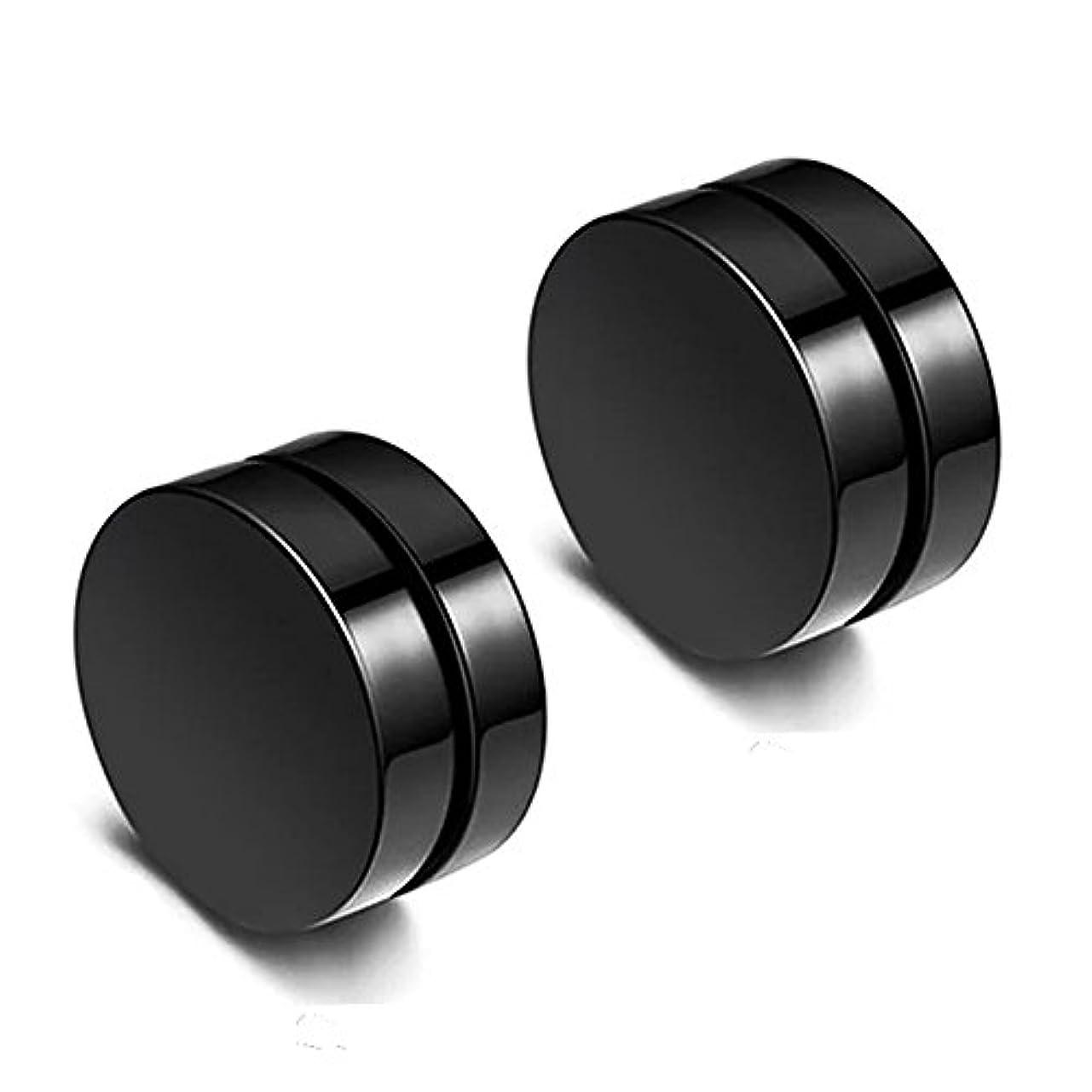 ポスト印象派修正断言するブラックラウンドイヤリングマグネットイヤリングイヤリングイヤリングニュートラルイヤリング4セット(4セット)