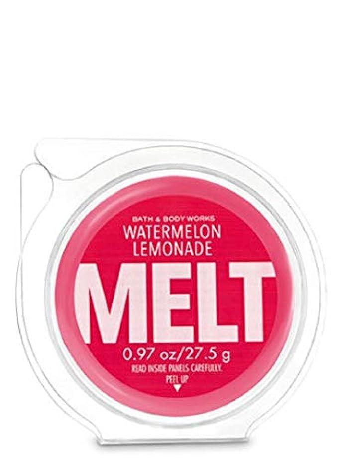 バス相対サイズエスカレーター【Bath&Body Works/バス&ボディワークス】 フレグランスメルト タルト ワックスポプリ ウォーターメロンレモネード Wax Fragrance Melt Watermelon Lemonade 0.97oz...