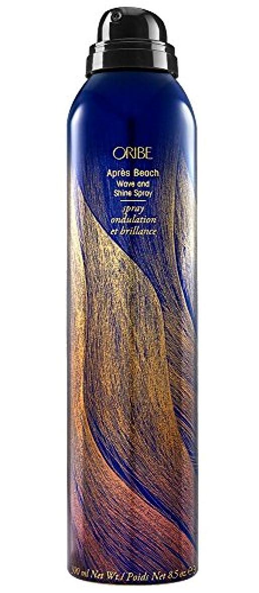 靴下弁護文明化するORIBE アフタービーチ波とシャインスプレー、8.5オンス 8.5液量オンス