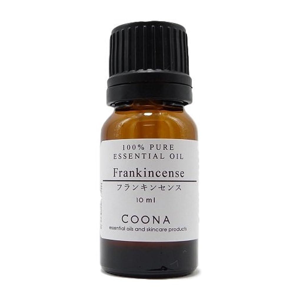 表向き過半数池フランキンセンス 10 ml (COONA エッセンシャルオイル アロマオイル 100%天然植物精油)