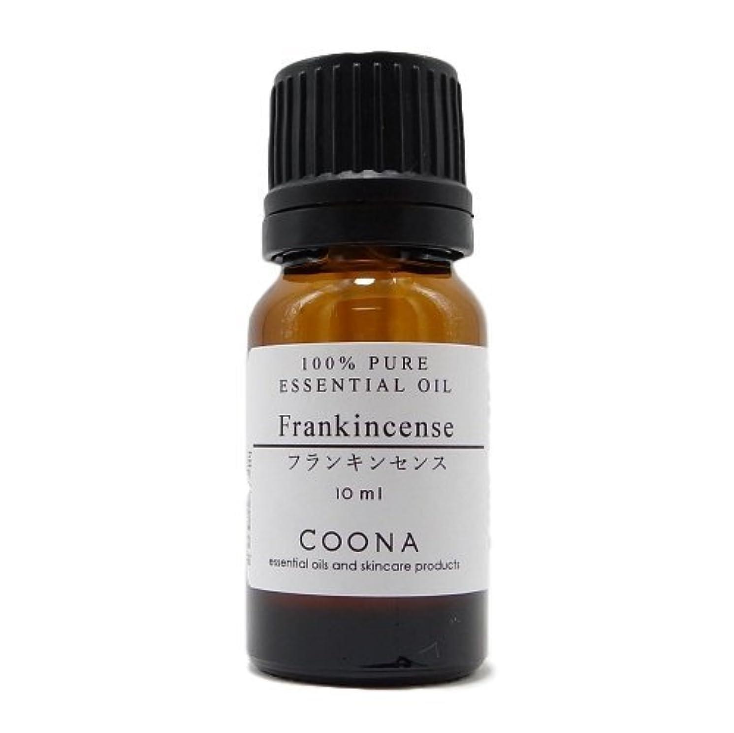 生じる気楽なオーバードローフランキンセンス 10 ml (COONA エッセンシャルオイル アロマオイル 100%天然植物精油)