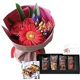 花とスイーツ ギフトセット かわいいレッド バラ ミックス花束 と アマンド 六本木ケーキ 写真入り・名入れメッセージカード
