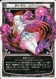 ウィクロス アトラク・パニッシュ(ルリグコモン) ネクストセレクター(WX-07)/シングルカード