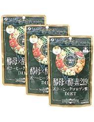 酵母×酵素219×コーヒークロロゲン酸ダイエット 粒タイプ【3箱セット】ファイン