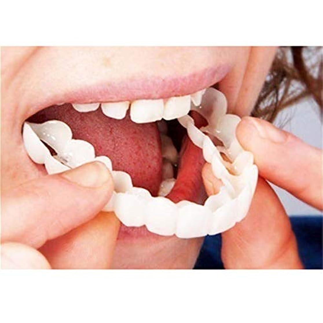 ステレオカードそれにもかかわらずシリコンシミュレーション歯ホワイトニングブレース(1個),Lowerteeth