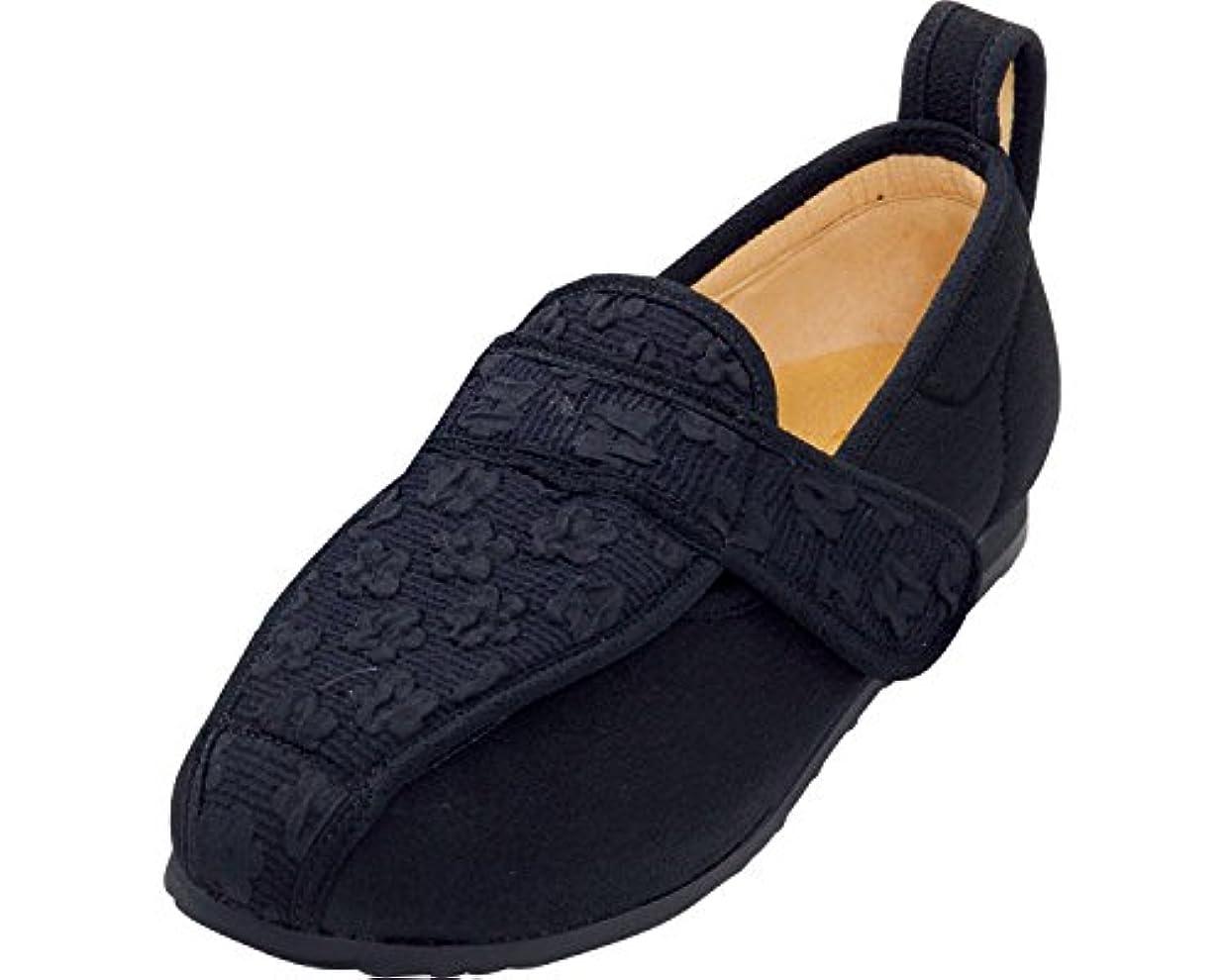 雹第二に段階彩彩~ジャガード~ 両足 婦人用 26.0cm ブラック W902 (マリアンヌ製靴) (シューズ)(返品不可)