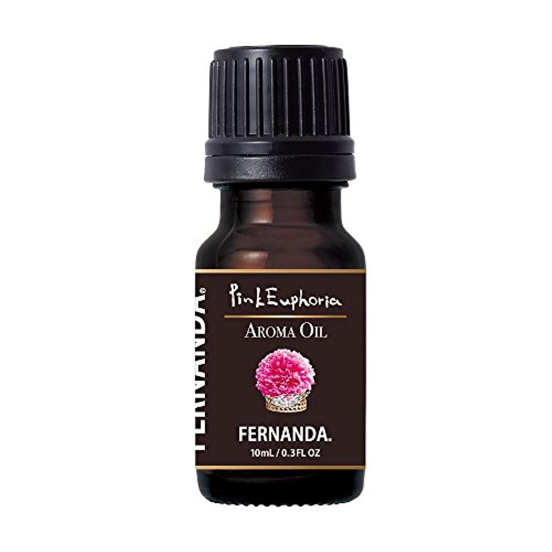 賞六ヤギFERNANDA(フェルナンダ) Fragrance Aroma Oil Pink Euphoria (アロマオイル ピンクエウフォリア)