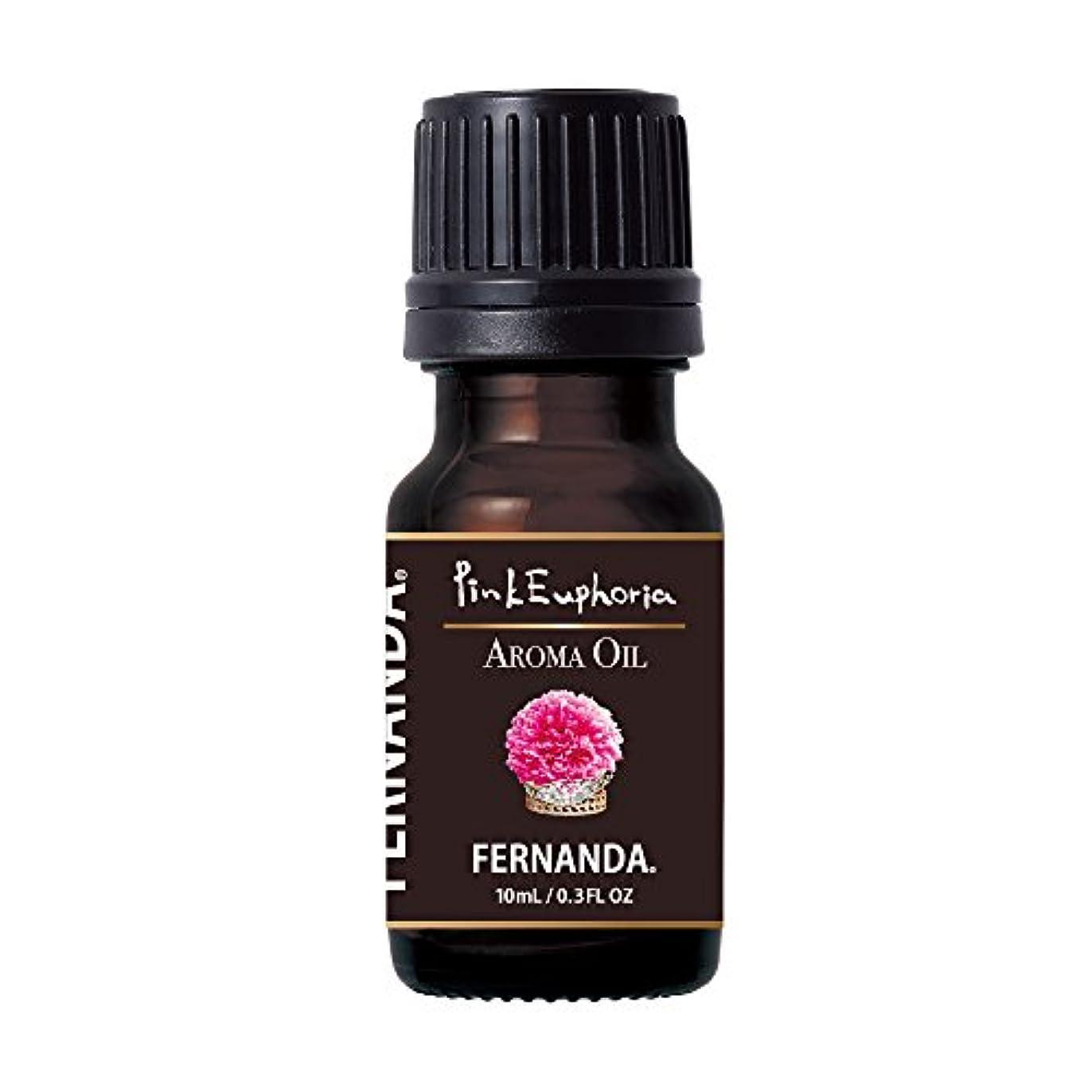口ひげ平等先例FERNANDA(フェルナンダ) Fragrance Aroma Oil Pink Euphoria (アロマオイル ピンクエウフォリア)