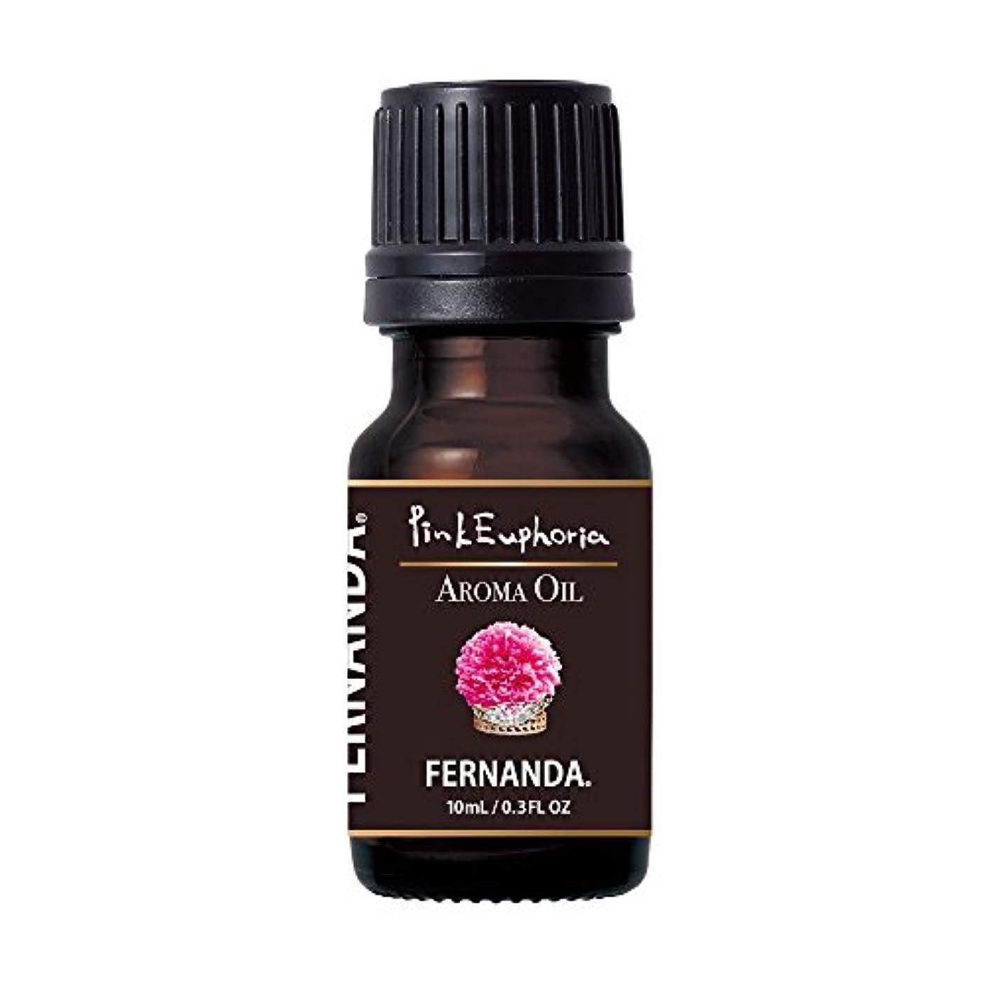 FERNANDA(フェルナンダ) Fragrance Aroma Oil Pink Euphoria (アロマオイル ピンクエウフォリア)