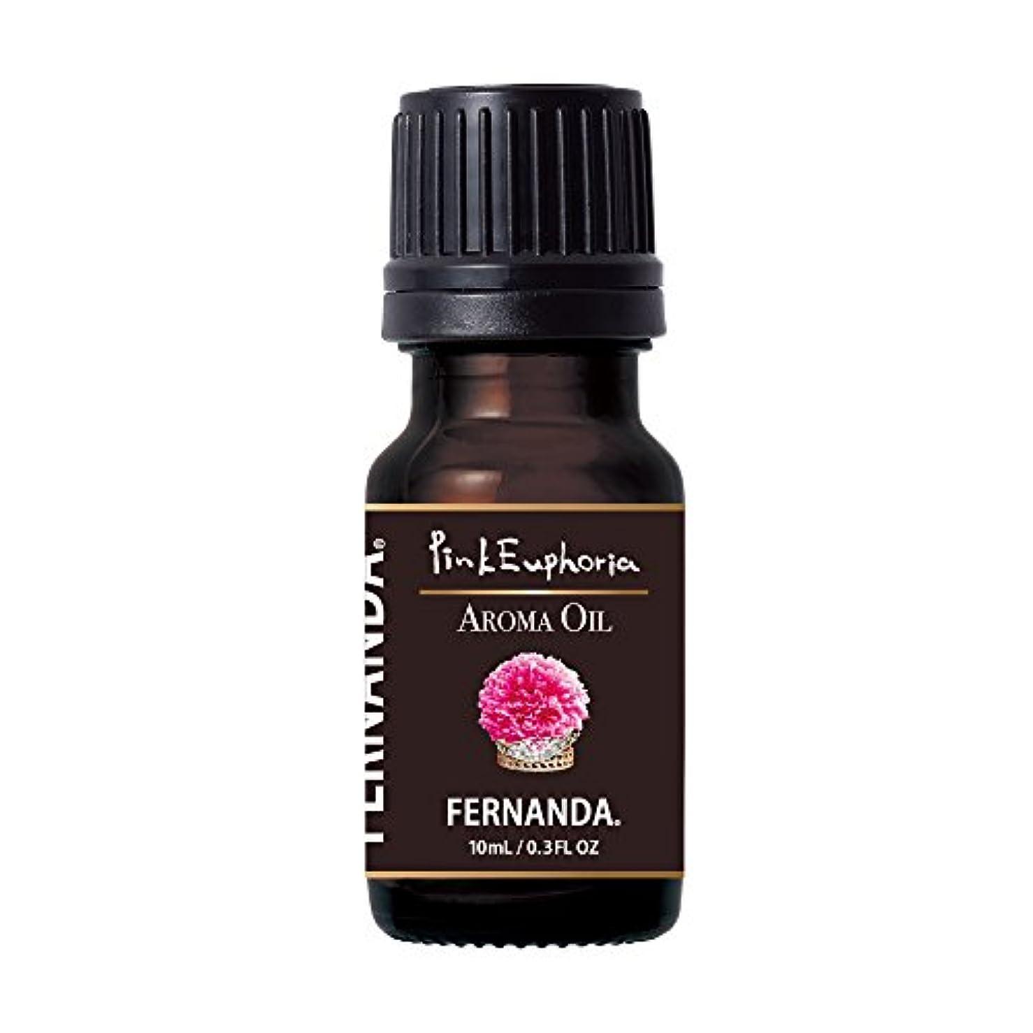 バッグ主張アスリートFERNANDA(フェルナンダ) Fragrance Aroma Oil Pink Euphoria (アロマオイル ピンクエウフォリア)