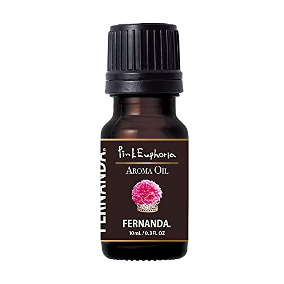 オーディション反響する光景FERNANDA(フェルナンダ) Fragrance Aroma Oil Pink Euphoria (アロマオイル ピンクエウフォリア)