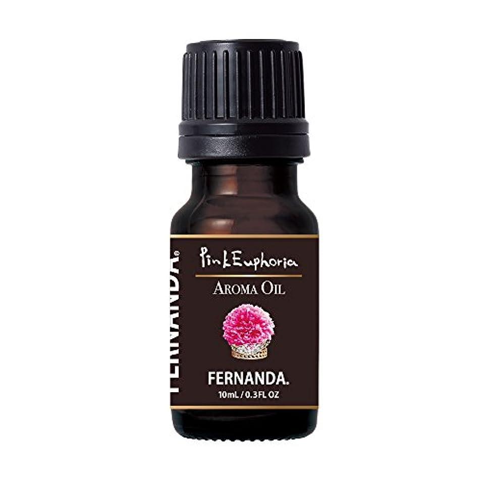 放牧するプレビスサイト発音FERNANDA(フェルナンダ) Fragrance Aroma Oil Pink Euphoria (アロマオイル ピンクエウフォリア)