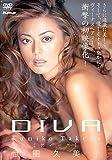 武田久美子 : DIVA