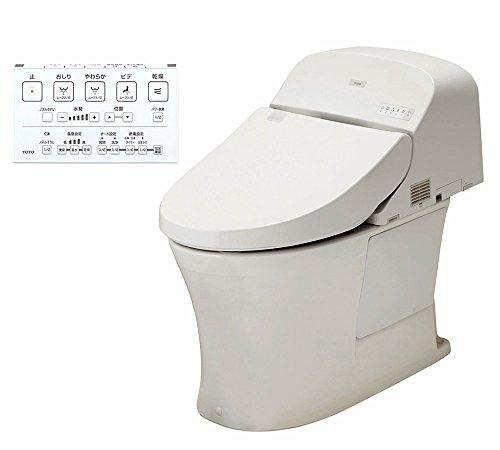 TOTO ウォシュレット一体形便器 New GG3 リモデル 床排水芯264〜540mm タンク式 ホワイトグレー 寒冷地 CES9434HM#NG2