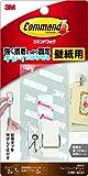 3M コマンド フック 壁紙用 フォトクリップ ホワイト 2個 CMK-SC01の写真