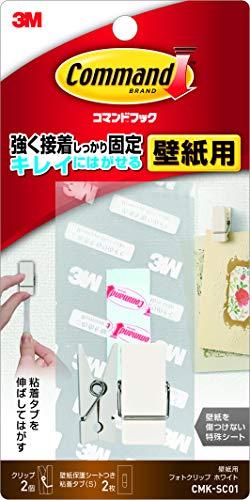 RoomClip商品情報 - 3M コマンド フック 壁紙用 フォトクリップ ホワイト 2個 CMK-SC01
