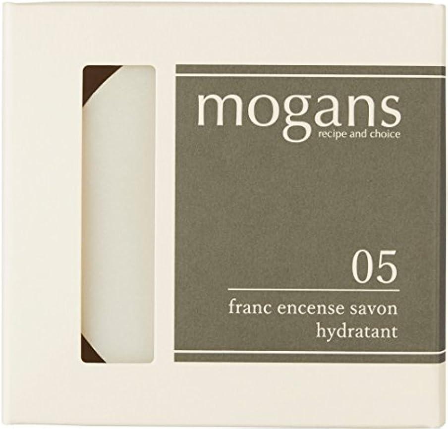急いで嬉しいです危険を冒しますmogans ハンドメイドソープ フランクインセンス サヴォン ハイドロタント