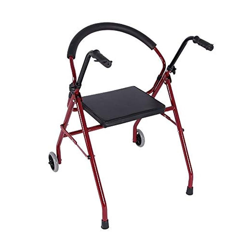 メイド薄める有限ウォーカーエイドスタンドアップラック/下肢ウォーカー/ 4本足松葉杖ウォーキングフレームアルミ合金ウォーカープッシュウォーカー調整可能な高さ折りたたみ式シート