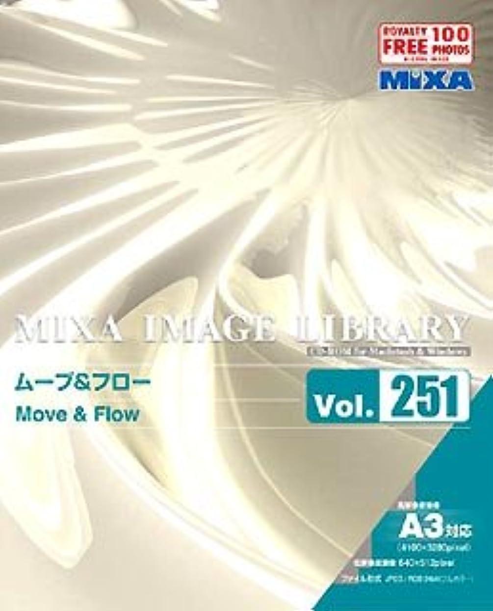 マニア高価な異議MIXA IMAGE LIBRARY Vol.251 ムーブ&フロー
