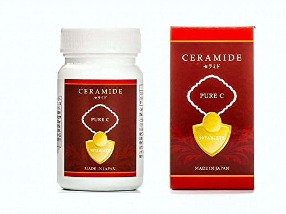 ベース青写真慢性的セラ ミ ド PURE C ceramide pure c