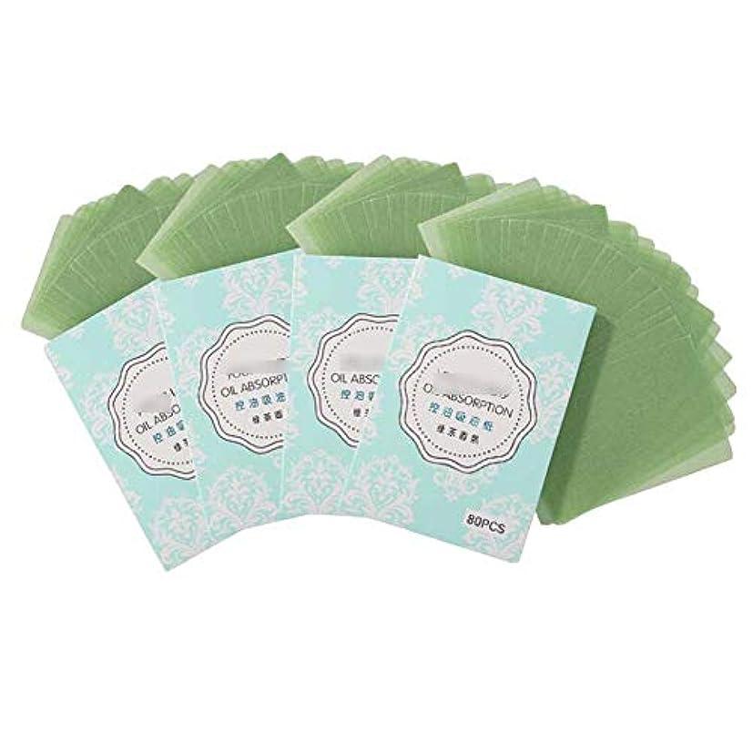 対話胚通貨緑茶ブロッティングペーパーシートを吸収するオイルコントロール、320シート