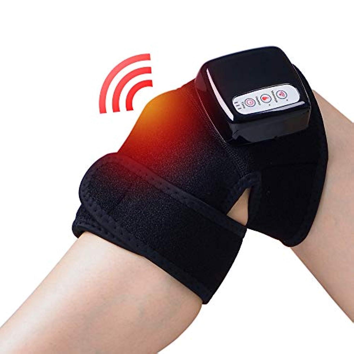慢性的量敬の念Chuangyue 膝関節加熱マッサージ マッサージ器 フットマッサージャー ひざ マッサージャー 振動 赤外線療法 温熱療法 膝サポーター ストレス解消 膝マット 太もも/腕対応
