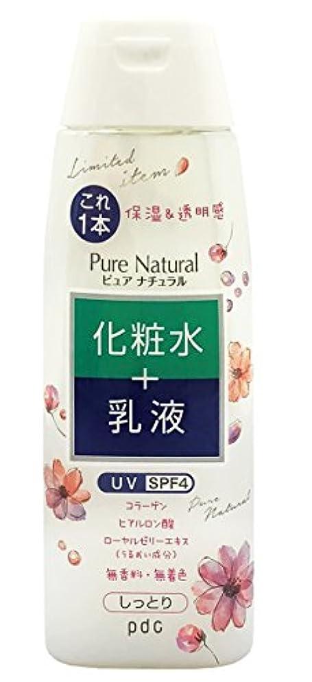 成人期閉じる援助Pure NATURAL(ピュアナチュラル) エッセンスローション UV 210mL 限定デザイン