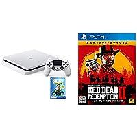 PlayStation 4 グレイシャー・ホワイト 1TB (CUH-2200BB02) + レッド・デッド・リデンプション2:アルティメット・エディション - PS4 セット