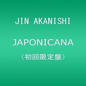 JAPONICANA【外付けポスター特典無し】(初回限定盤)(DVD付き)