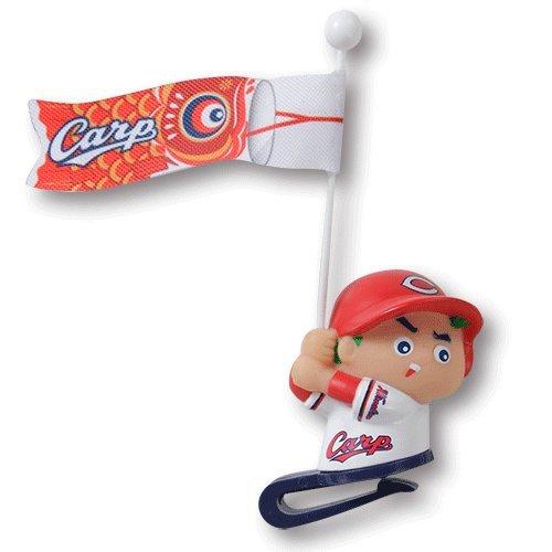 坊やキャップマスコット 広島東洋カープ 野球帽 観戦 帽子装着用 クリップ式 鯉のぼり