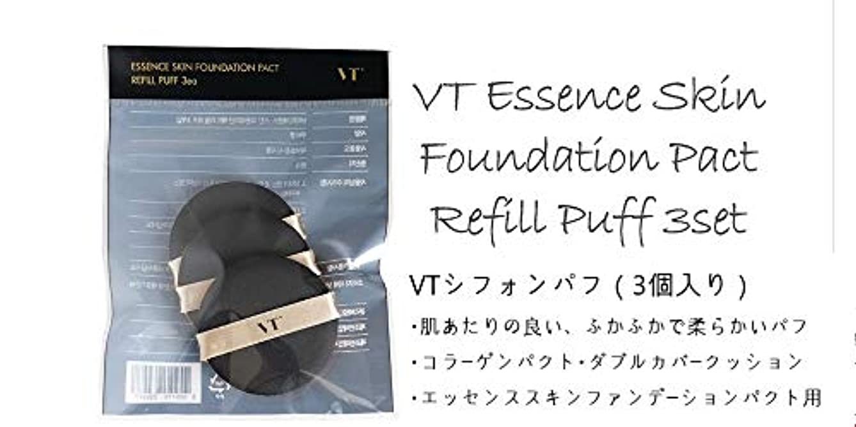 テセウスラリーベルモント興奮VT☆ChiffonPuff3pcs☆VTシフォンパフ(3個入り)[並行輸入品]