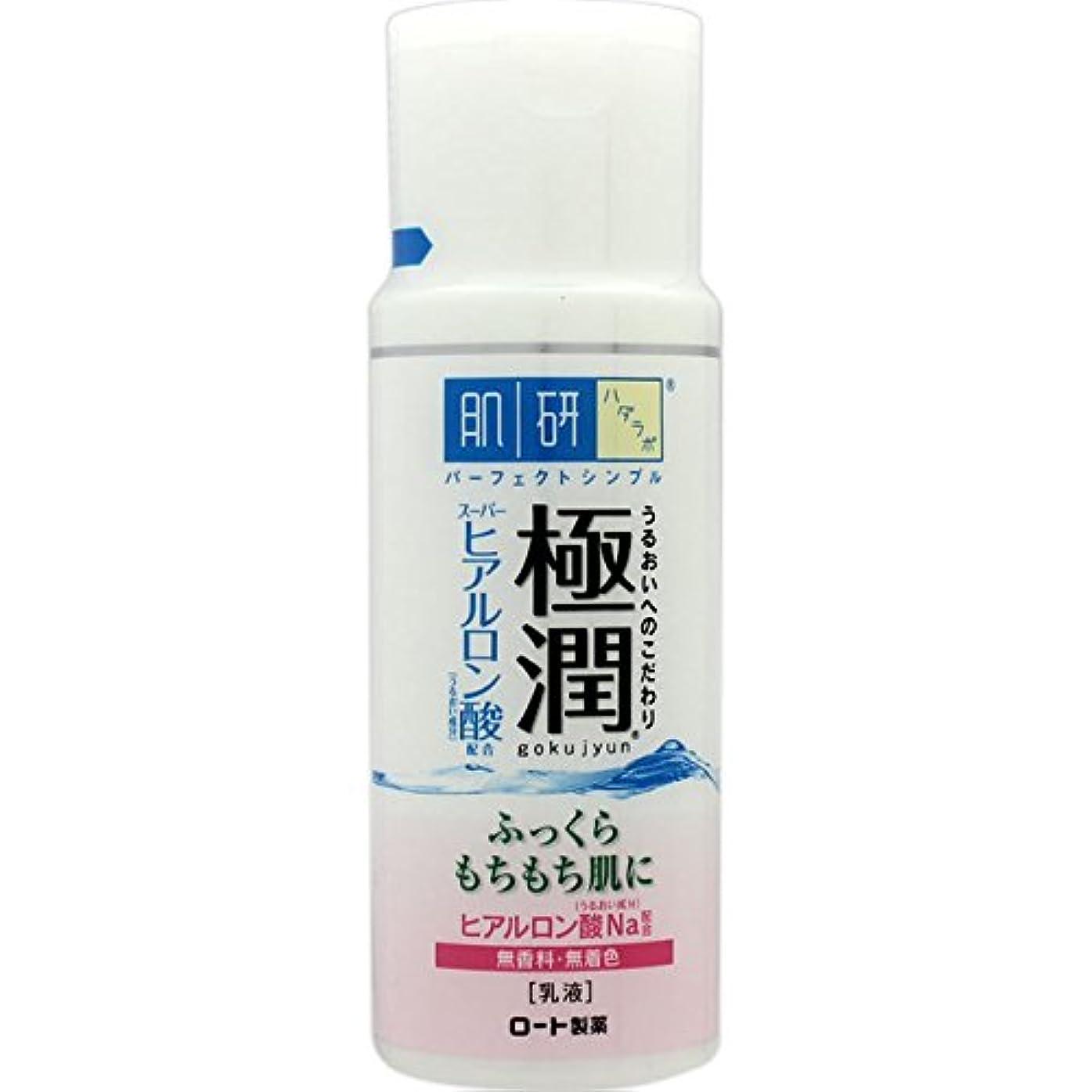 まばたきキャストれんがロート製薬 肌研 極潤 ヒアルロン乳液140ml×10本 ヒアルロン酸 弱酸性