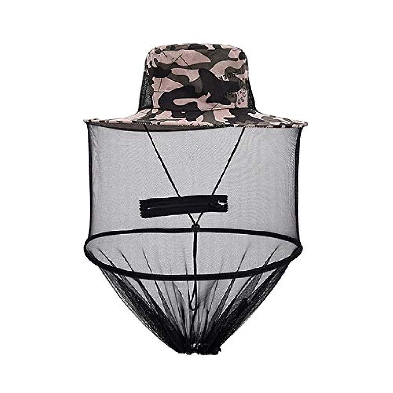 過ち指導する口述するヘッドネットハット、サファリハイキング釣り帽子日焼け止め撥水バケツ、屋外UPF 50+メッシュハット保護付きサンハット帽子屋外男性/女性。