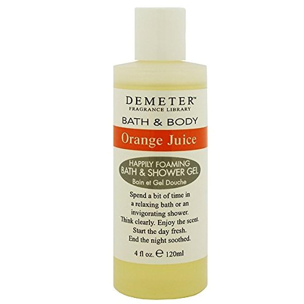 阻害する何でもソフトウェア【ディメーター】オレンジジュース バス&シャワージェル 120ml [並行輸入品]
