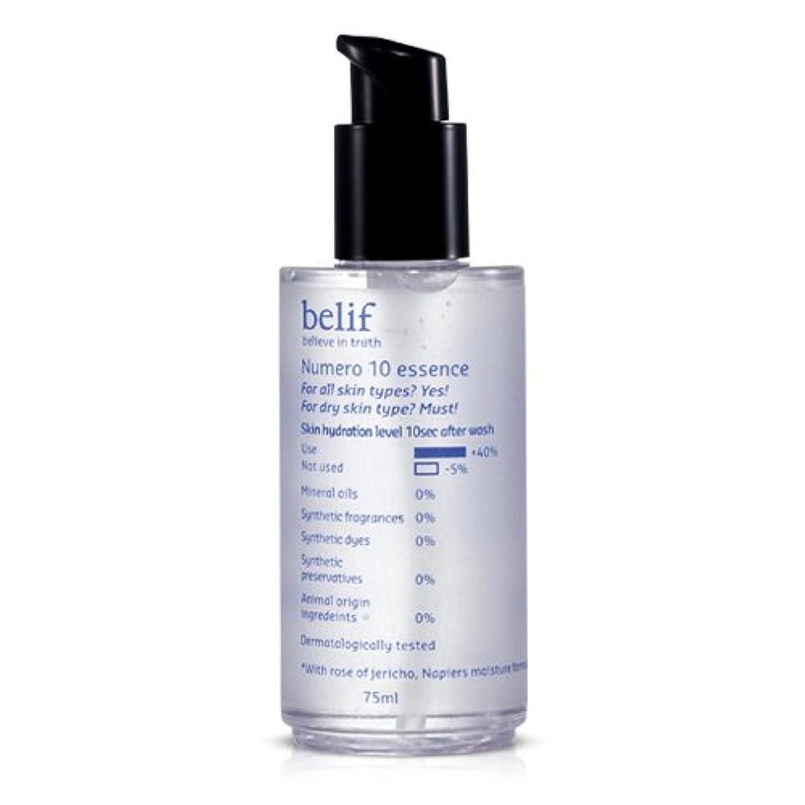 哀知性湿度Belif(ビリーフ)Numero 10 essence 75mlニューメロ10エッセンス