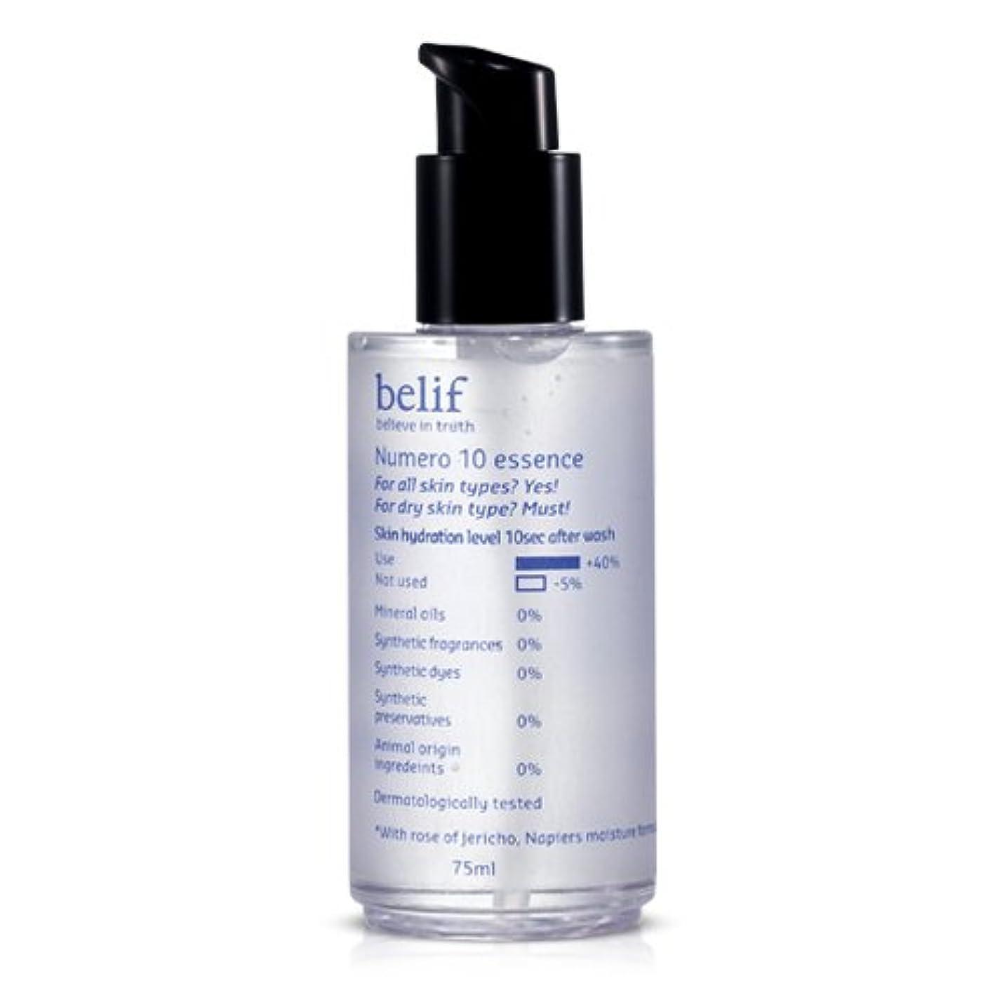 Belif(ビリーフ)Numero 10 essence 75mlニューメロ10エッセンス