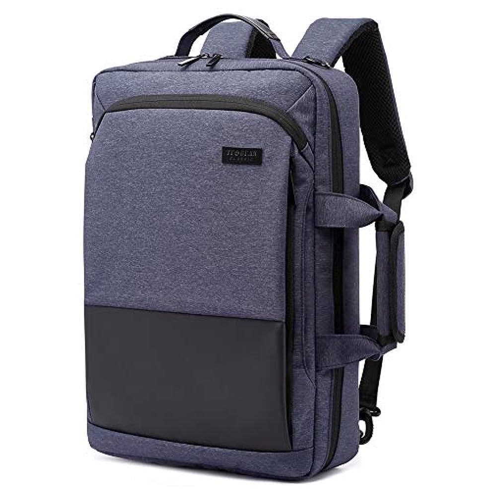 学校の先生リーチ放棄する3way ビジネス リュック 大容量 防水 多機能 リュックサック 15.6 インチ PC バッグ バックパック 旅行 通勤 通学 アウトドア (02 ブルー, リュック)