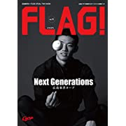 FLAG! vol.11 Next Generations 広島東洋カープ