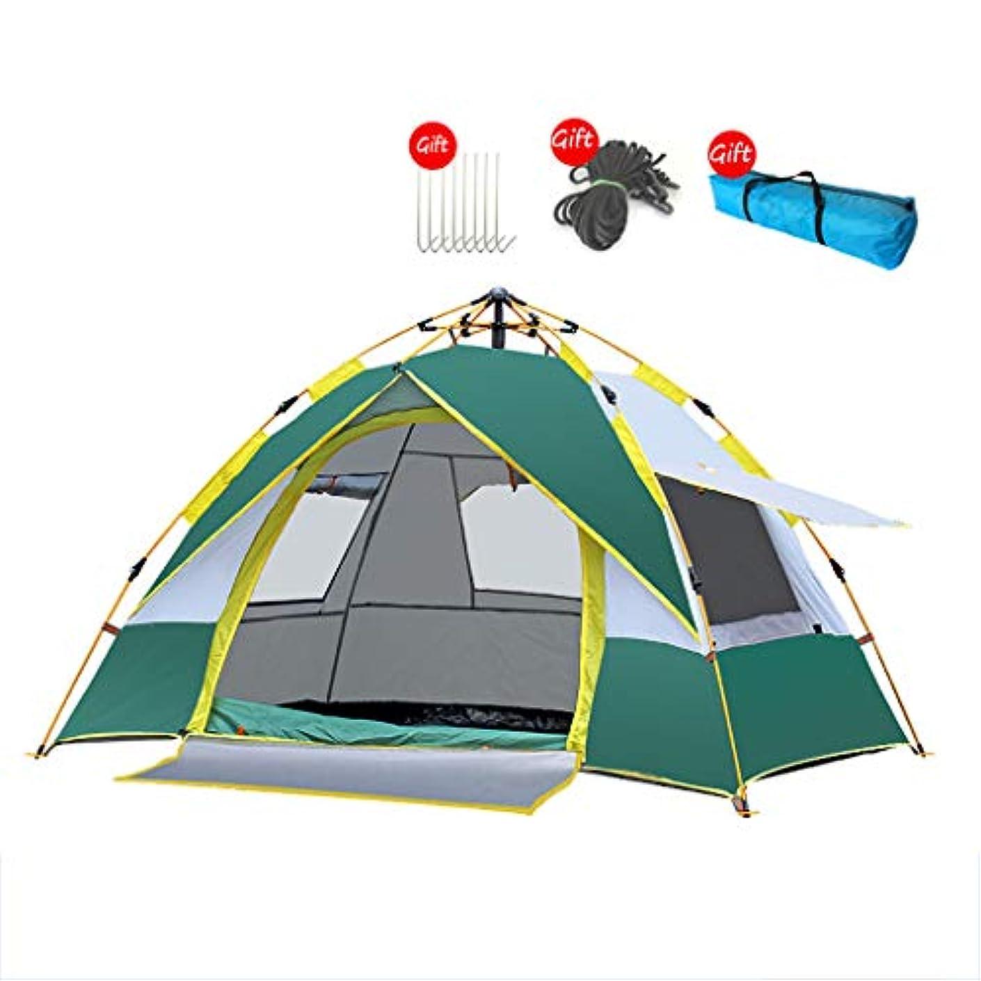 港仮装他のバンドでキャンプテント2-3人ポップアップ、ビーチファミリー屋外ガーデン釣りピクニック簡単防水軽量インスタント自動テント通気性大きなスペース、いいえアセンブリ必要