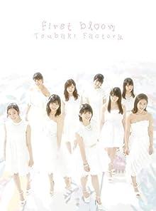 first bloom(初回生産限定盤A)(Blu-ray Disc付)